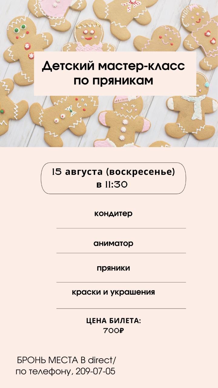 WhatsApp Image 2021-08-10 at 09.33.58